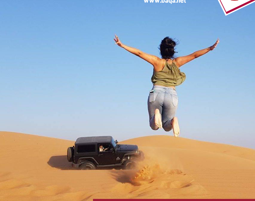 تعرف على الأماكن المثالية في قطر