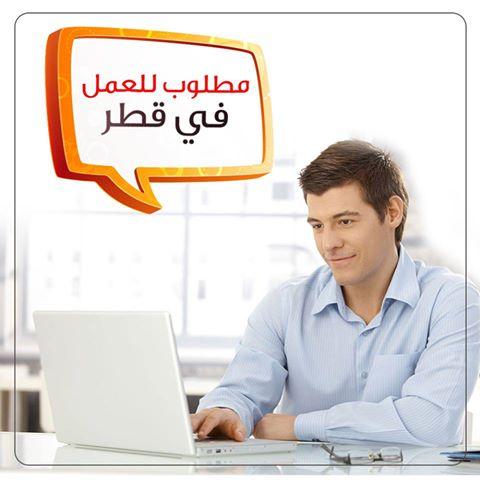 وظائف في قطر تخصصات مختلفة