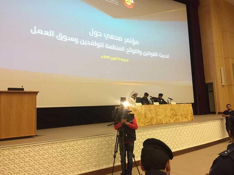 وزارة الداخلية تسمح لأسرة المقيم العمل بالقطاع الخاص دون نقل كفالة