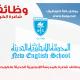 مطلوب معلمات و اداريات بالمدرسة الانجليزية الحديثة بالكويت
