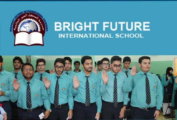 وظائف شاغرة مدرسة برايت فيوتشر الدولية قطر