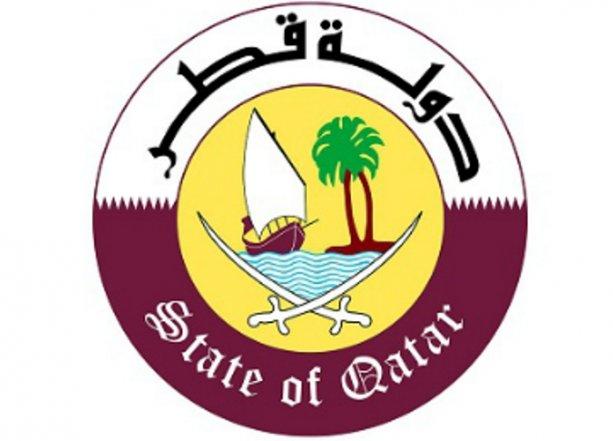 نشرة وظائف قطر اليوم| فرص عمل بدوام كامل