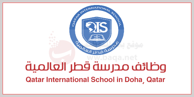 Qatar International School in Doha..Qatar