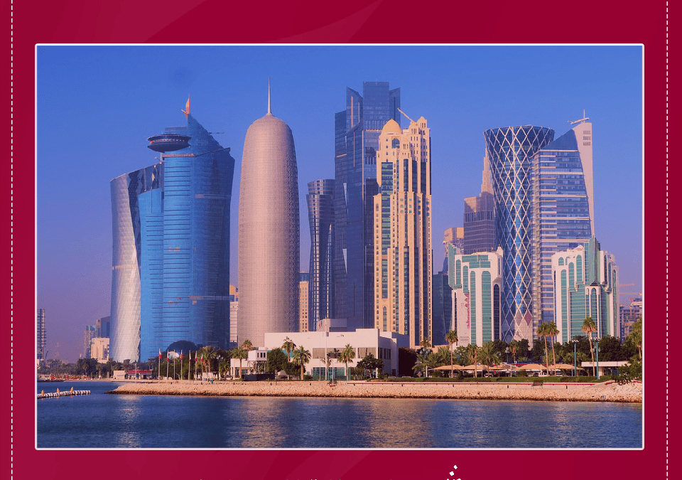 شواغر وظيفية و فرص عمل بشركات قطر