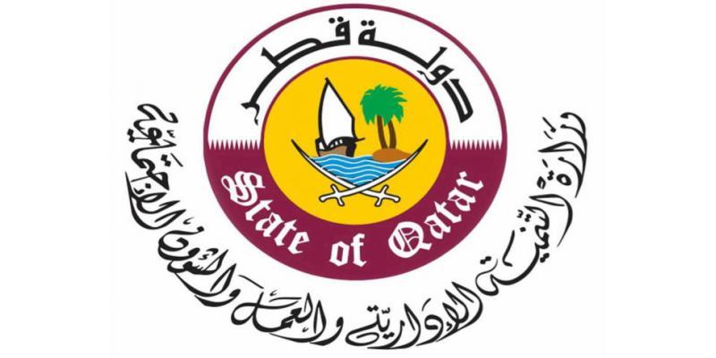 عقود العمل للوافدين والعمال بالجهات الحكومية في قطر
