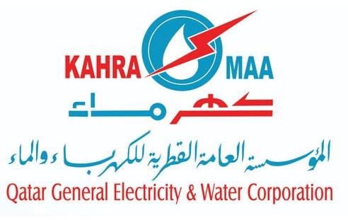 وظائف جديدة كهرماء قطر 2020