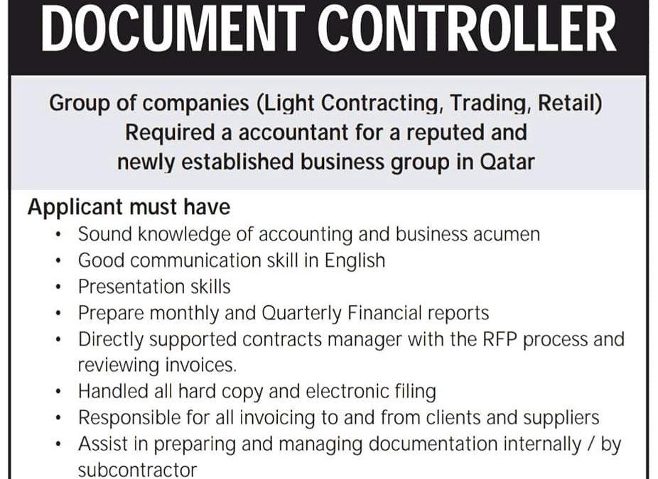 وظائف الدليل الشامل و جولف تايمز القطرية