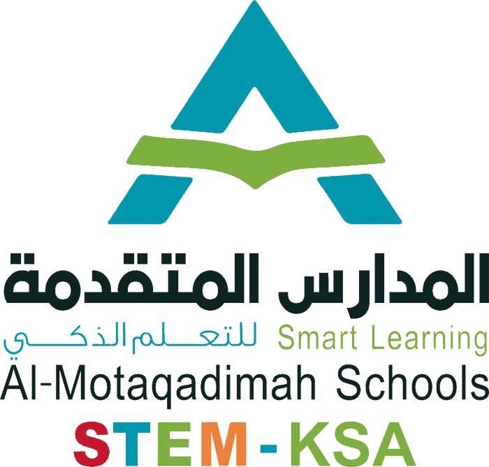 وظائف معلمين و معلمات بالمدارس المتقدمة في السعودية