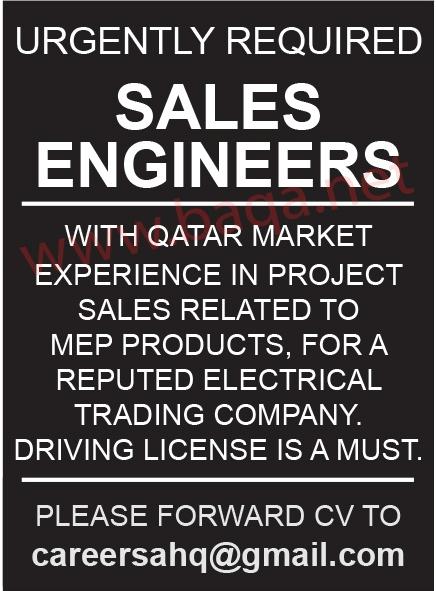 وظائف جريدة جولف تايمز و الشرق الوسيط قطر
