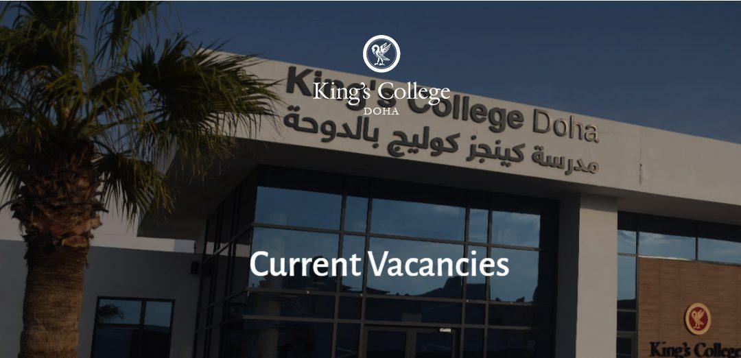 وظائف مدرسة كينجز كوليج بالدوحة King's College Doha