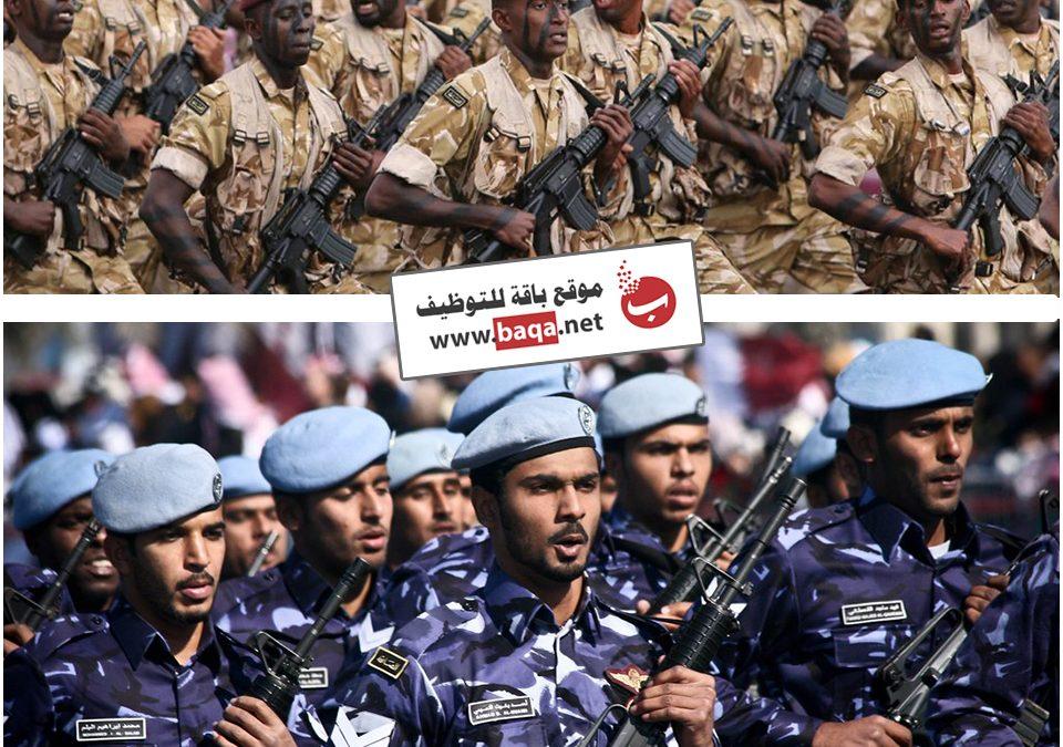 وظائف الجيش القطري – وظائف لخويا قطر 2020