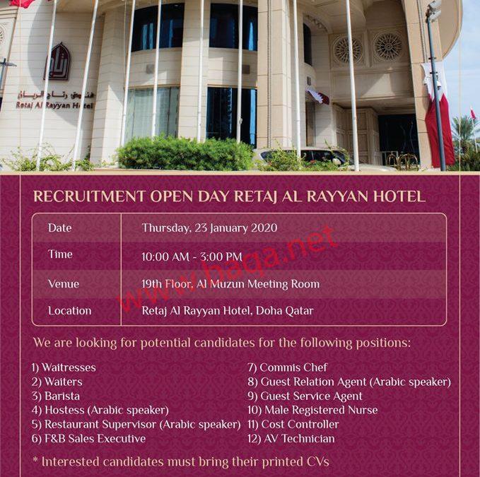 اليوم المفتوح للتوظيف في فندق رتاج الريان