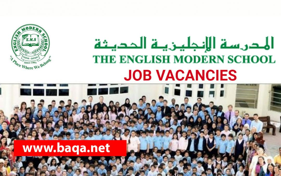 وظائف المدرسة الانجليزية الحديثة قطر 2020