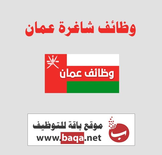 """وظائف مهندسين مبيعات في شركة """"جونسون كونترولز"""" عمان"""