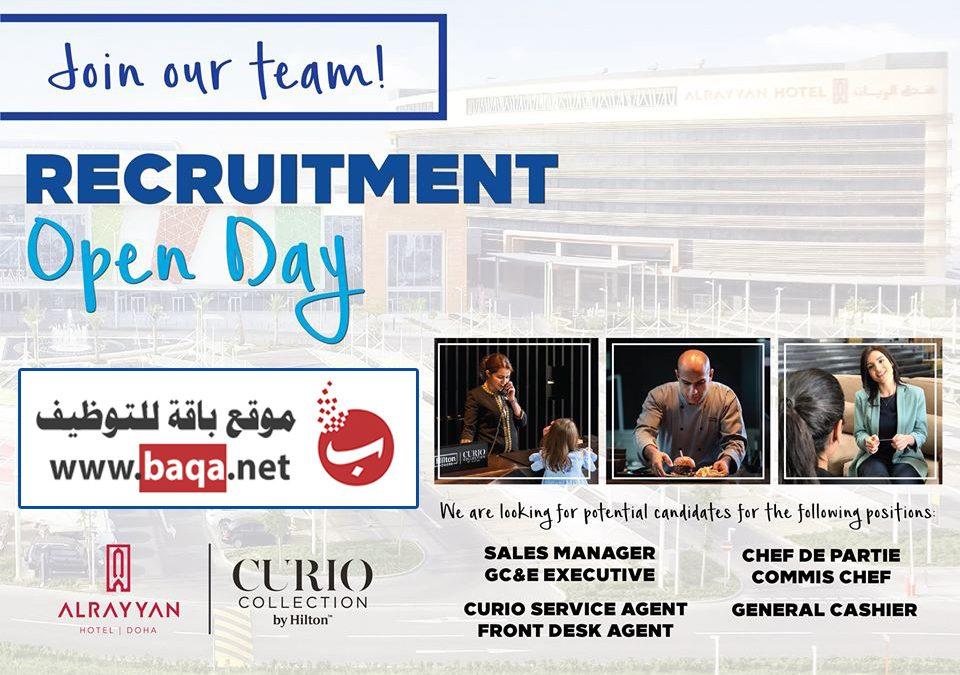 وظائف قطر | مطلوب للعمل بفندق الريان بقطر مول
