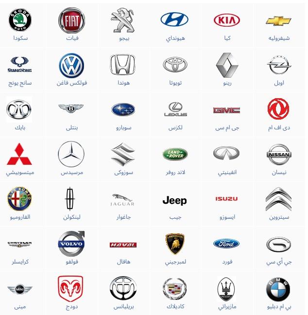 متوسط أسعار السيارات المستعملة في قطر