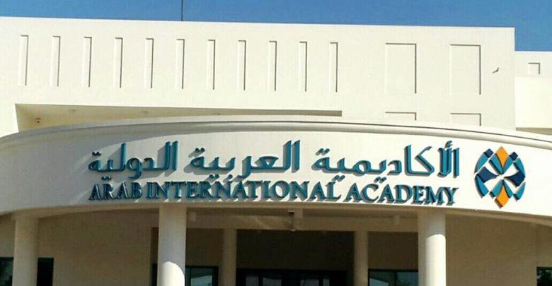 وظائف تعليمية في الأكاديمية العربية الدولية في الدوحة