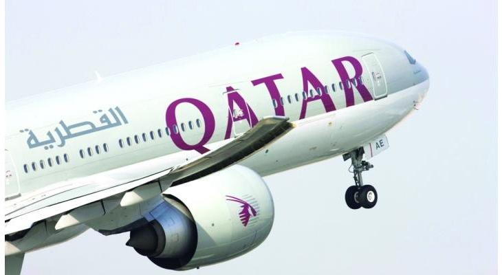 أسعار تذاكر الطيران من و إلى قطر