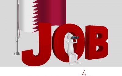 وظائف شاغرة في قطر شهر يونيو 2020