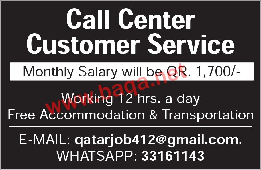وظائف gulf times قطر اليوم تخصصات متعددة