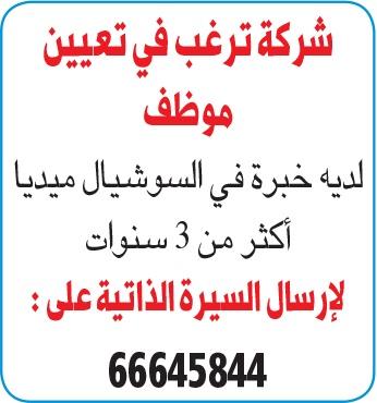وظائف الشرق الوسيط في قطر تخصصات متنوعة