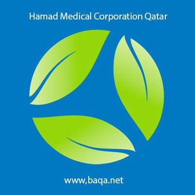 وظائف مؤسسة حمد الطبية قطر 2020