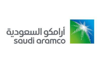 وظائف متاحة في شركة أرامكو السعودية 2020