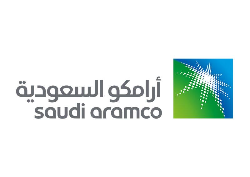 وظائف متاحة في شركة أرامكو السعودية يونيو 2020