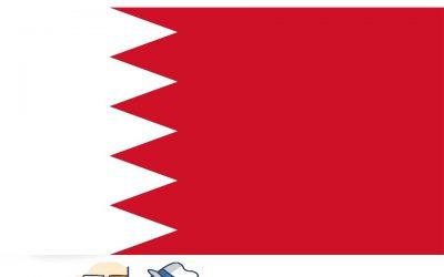 وظائف البحرين لشهر أغسطس 2020 للمقيمين