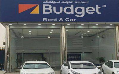 وظائف شاغرة لشركة بدجت لتأجير السيارت في قطر