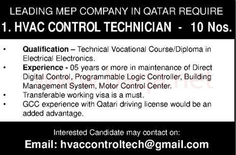 فرص عمل في قطر مختلف التخصصات أكتوبر 2020