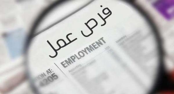 وظائف شاغرة لشركة مقاولات مرموقة في دبي