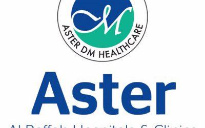 وظائف شاغرة لمستشفى أستر الرفاعة في عمان