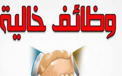 وظائف شاغرة لعدة تخصصات اليوم في الإمارات