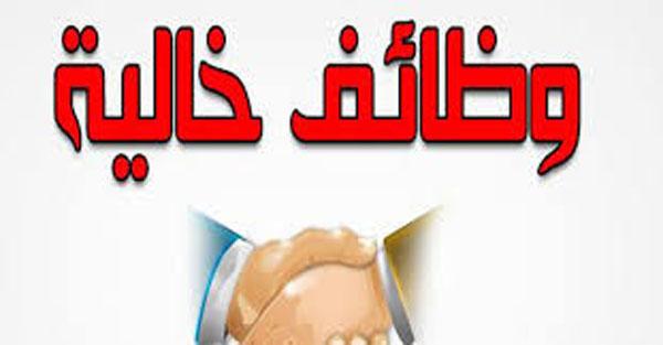 وظائف شركات ومؤسسات السلطنة العمانية اليوم