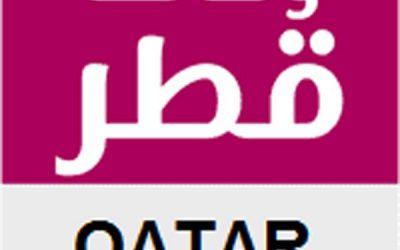 اعلانات وظائف صحافة قطر اليوم