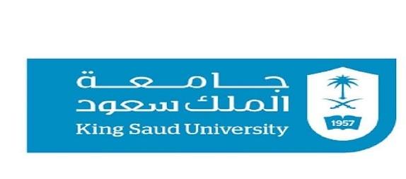 وظائف شاغرة اليوم في جامعة الملك سعود