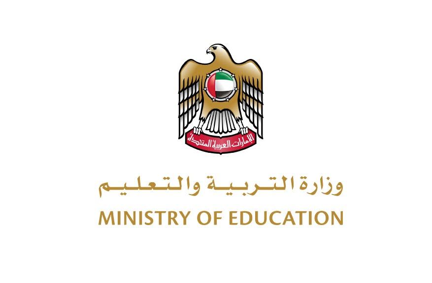 وظائف وزارة التربية والتعليم الامارات 2021