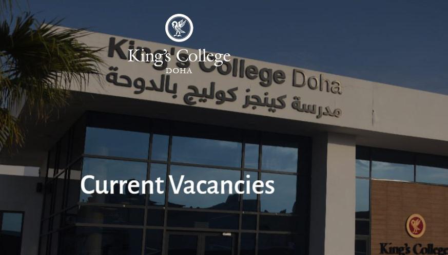 وظائف مدرسة كينجز كوليدج الدوحة 2021