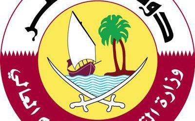 وظائف وزارة التعليم والتعليم العالي قطر 2021