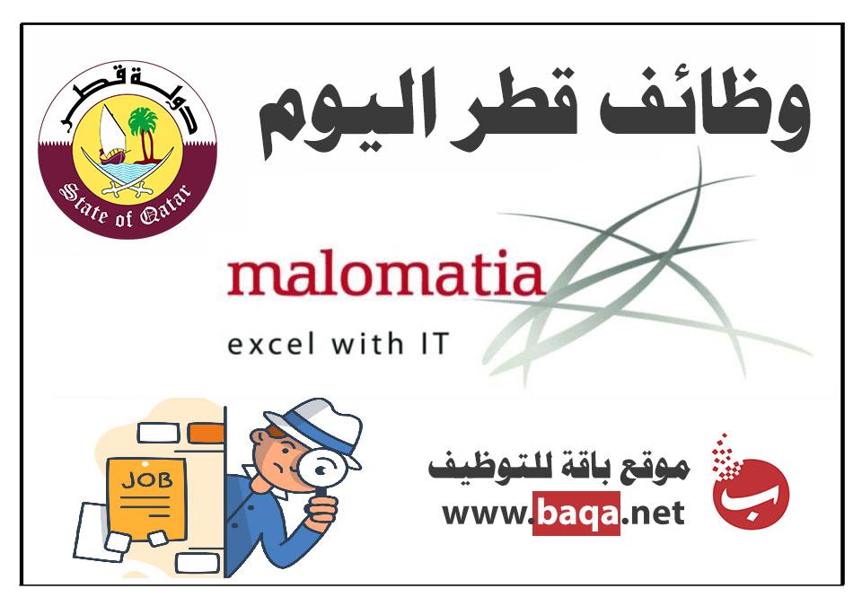 وظائف شركة معلوماتية في قطر