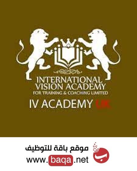 وظائف شاغرة في أكاديمية الرؤية بالكويت