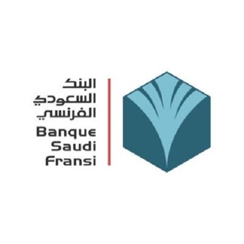 فرص عمل خاليه بالبنك السعودي الفرنسي