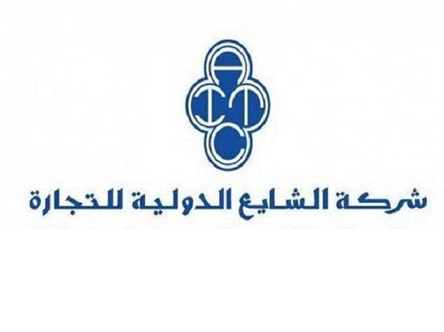 شواغر وظيفيه بمجموعة الشايع في الكويت