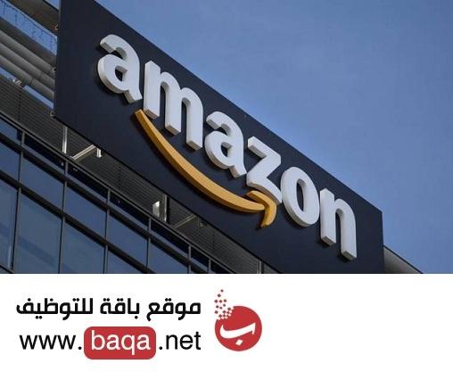 وظائف خالية في شركة أمازون البحرين