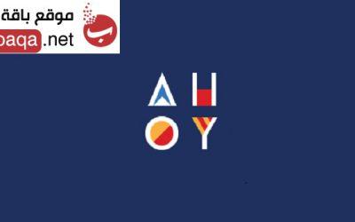 وظائف شركة أهوي في الإمارات اليوم