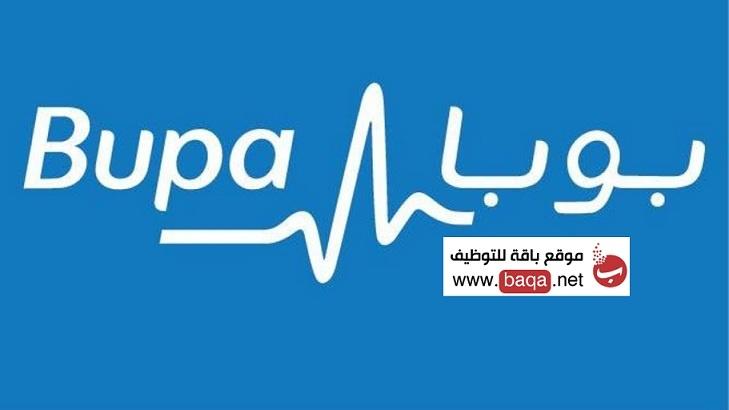 وظائف شركة بوبا العربية في السعودية اليوم