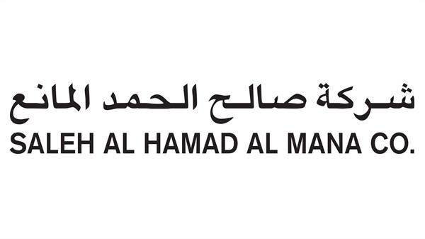 وظائف خاليه في شركة صالح الحمد المانع بقطر اليوم