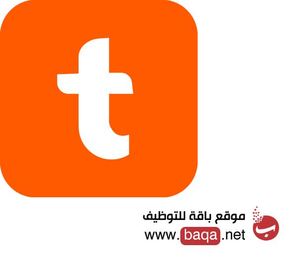 وظائف خاليه في شركة طلبات بسلطنة عمان