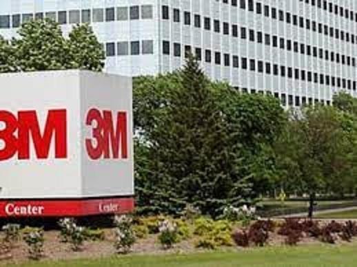 وظائف خاليه في شركة 3M الدولية بقطر